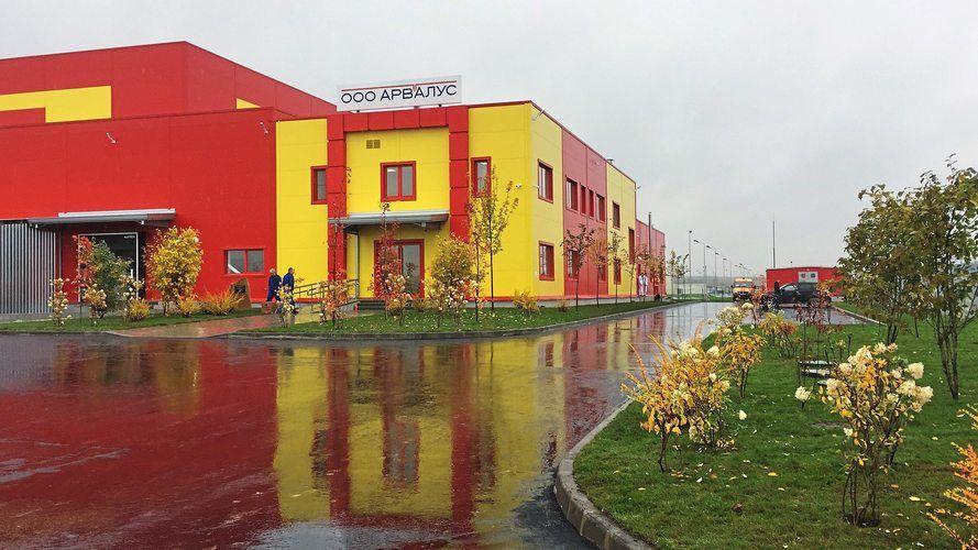Nach nur rund einem Jahr Bauzeit wurde jetzt die neue Produktionsstätte eröffnet.