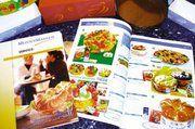 Der neue Katalog enthält viele Artikel zu Produktion, Verkauf, Präsentation.