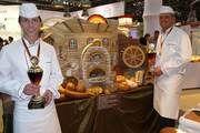 Deutsche Meisterschaft der Bäckermeister