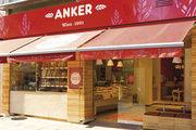 Die Großbäckerei Anker betreibt zwei Produktionsstätten und ist mit 140 eigenen Geschäften der größte Bäckerei-Filialist in Österreich.
