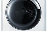 Wer als einer der fünf Tester ausgewählt wird, darf den Waschautomaten behalten.