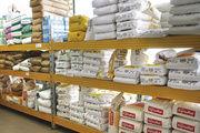 Lagerhaltung als Kostenfaktor: Zu große Vorratsmengen binden Kapital und bergen die Gefahr, dass Ware verdirbt oder deren Haltbarkeitsdatum abläuft.