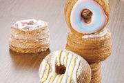 Mit oder ohne Füllung: der Bougel verbindet Donut und Croissant.
