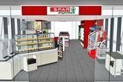 Modell der modernisierten Version von Spar Express-Convenience-Shops.