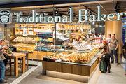 Heberer Traditional Bakery ist eine der Marken, die am Flughafen Frankfurt Einzug halten sollen.