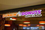 Dunkin Donuts hat in Österreich Insolvenz angemeldet.