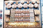 Letztlich dreht sich auf der Südback (fast) alles um das Kerngeschäft der Bäcker – den Brotverkauf. Archiv