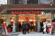 Backfactory ist bei der Studie Testsieger.