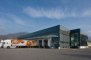 Ansicht des Firmensitzes in Dornbirn Österreich.