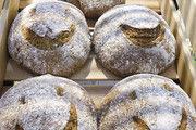 """Die """"lächelnden"""" Brote sind schon auf der Internorga vorgestellt worden."""