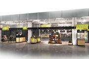Modellzeichnung des neuen Kampus-Konzepts am Flughafen Köln/Bonn.