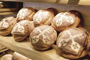 """Das Brot zur Ausstellung: Kapps """"Petrus-Brot""""."""