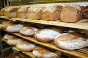 Ein Brot mitnehmen, zwei bezahlen - das ist die Grundidee von
