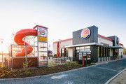 Burger King hat vor, in den kommenden Jahren die Zahl der Filialen in Deutschland auf mehr als 1000 zu erhöhen.