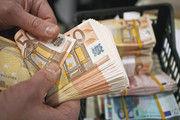 Unerwünscht: Bares ist bei Geldinstituten schlecht angesehen.