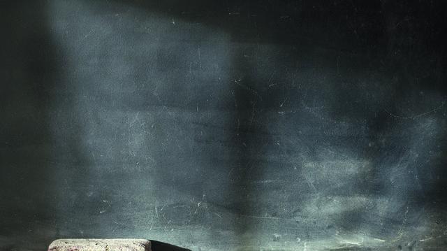 Ran an die Schüler (Quelle: Demachi/Thinkstock.de)