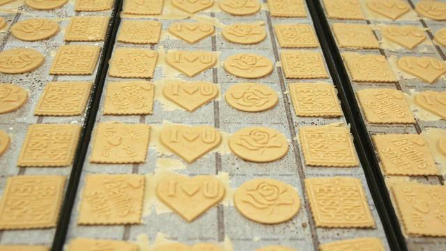 Kekse mit der ganz persönlichen Note (Quelle: Unternehmen)