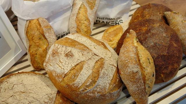Brot und Brötchen gehören immer noch zu den beliebtesten Lebensmittel Deutschlands. (Quelle: Archiv Kauffmann)