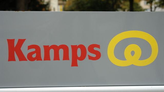 Das Logo der Kamps GmbH wird man bald an ihrem neuen Standort in Erkelenz finden. (Quelle: Archiv)