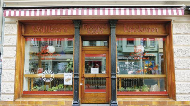 Im Sommer 2017 meldete die Bäckerei Doppelkorn Insolenz an.  (Quelle: ABZ-Archiv/Schild)