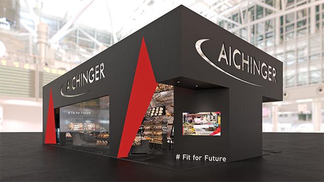 AICHINGER zeigt innovative Ideen für die Zukunft (Quelle: AICHINGER GmbH)