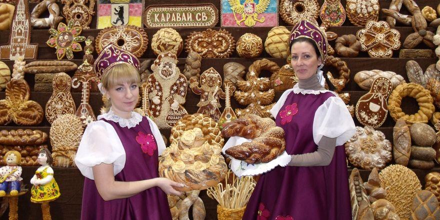 Auch internationale Spezialitäten werden auf der IGW präsentiert. Dazu zählt auch Russisch Brot.