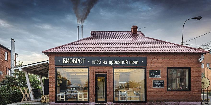 """Macht immer mehr Moskauer neugierig: die Bäckerei """"Biobrot""""."""