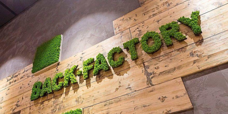 Back-Factory will in 2020 unter anderem grüner werden: Verpackungen sollen künftig nachhaltiger sein.