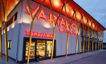 Vapiano hat im Mai 2015 in Fürth schon ein erstes Freestander-Restaurant eröffnet.