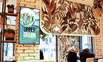 """So ist die neue """"Upper Green""""-Filiale von Back-Factory gestaltet."""