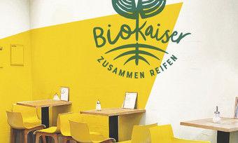Bei der Biobäckerei Kaiser sitzt jetzt auch ein Investor mit sozialem Anspruch am Tisch.